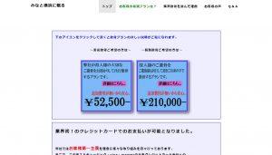 神奈川区散骨事業者