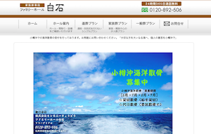 北海道海洋散骨6